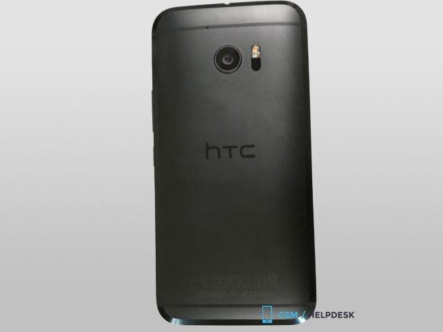 HTC 10 uniklé fotografie
