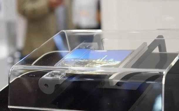 Samsung ohebný displej