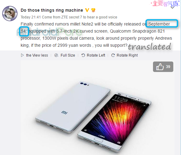 Xiaomi Mi Note 2, 14. září?
