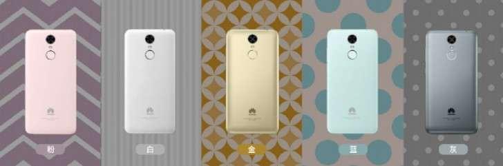 Huawei Enjoy 6 v Růžové, Bílé, Zlaté, Modré a Šedé barvě