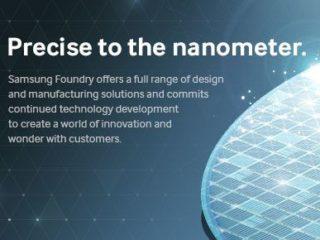 Samsung pokládá základ pro rychlejší procesory v roce 2017   novinky