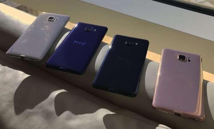 HTC U Ultra barevná kombinace