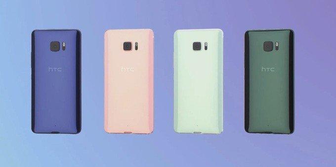 HTC U Ultra ve 4 barvách