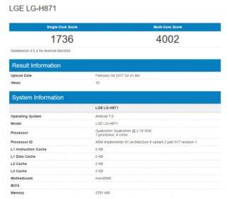 LG H871 - LG G6