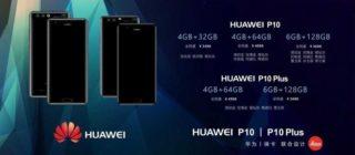 Huawei P10 prospekt