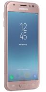 Samsung Galaxy J7 2017 0- růžovo zlatá varianta