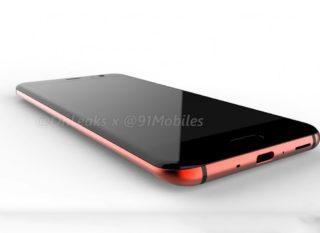Červený telefon HTC U 11
