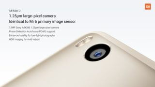 Sony IMX386 senzor