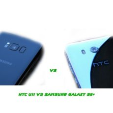 HTC U11 vs Samsung Galaxy S8+