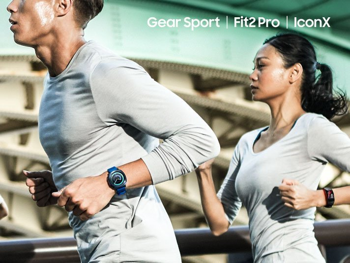 Samsung Gear IFA 2017