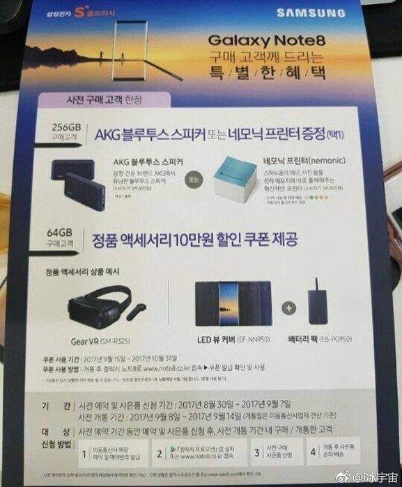 Samsung Galaxy Note 8 256 GB