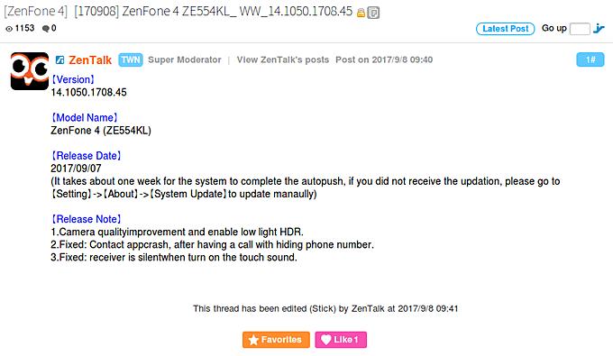 Asus Zenfone 4 oprava a zapnutí HDR