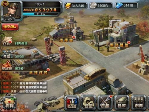A mobile game with tanks will get you into the World War II strategy game of the game's new game play