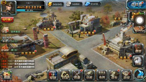 Tanks Mobile