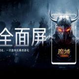 Xiaomi Mi Mix 2s na videu a používá gesta iPhone X