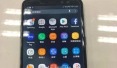 Samsung Galaxy A8 (2018) with audio jack and 18: 9 display