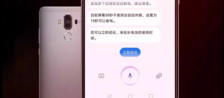 Huawei Mate 9 a Mate 9 Pro