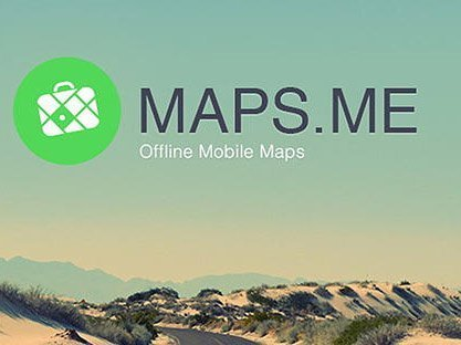 Maps.me app on mobile