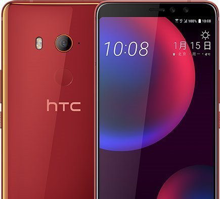 HTC U11 EYED