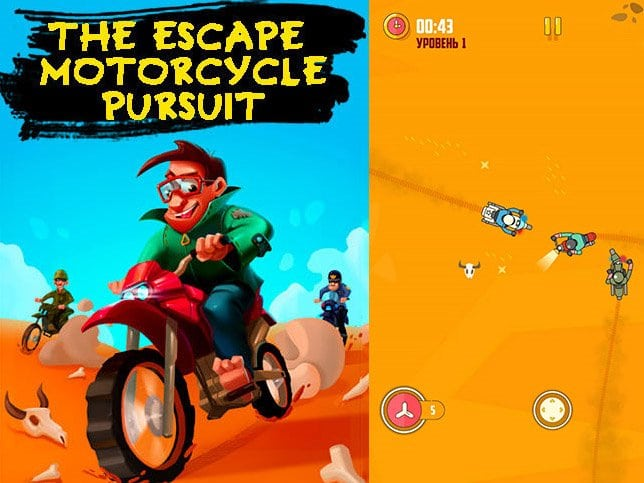 The escape: Motorcycle pursuit