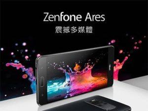 Asus ZenFone Ares