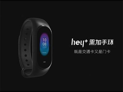Xiaomi Hey+ fitness náramek