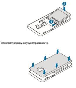 Samsung Galaxy J2 Core výměnný kryt