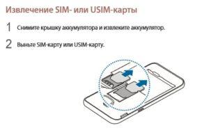 Samsung Galaxy J2 Core Hybridní Sim