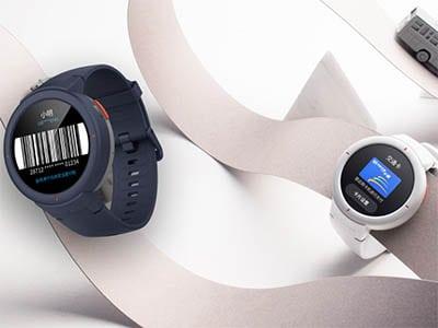 Chytré hodinky Amazfit Verge - krásný kulatý displej