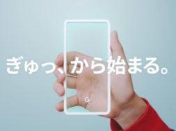 Další uniklá novinářská fotografie Pixel 3 XL s tovární tapetou na mobil