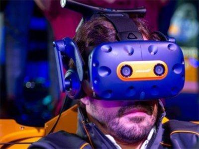 Vive Pro McLaren Limited Edition VR