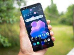 HTC opět v mínusu. Až si každý klade otázku, kolik toho vydrží?