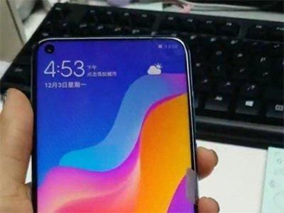 Huawei nova 4 17. prosince