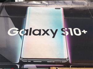 Samsung Galaxy S10+ banner