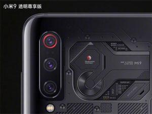 Xiaomi Mi 9 Explorer Editon