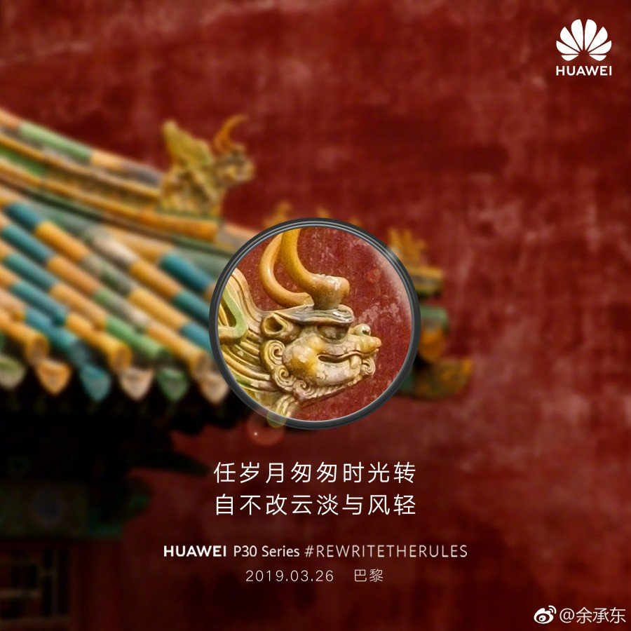 Fotografie pořízené telefon Huawei P30?