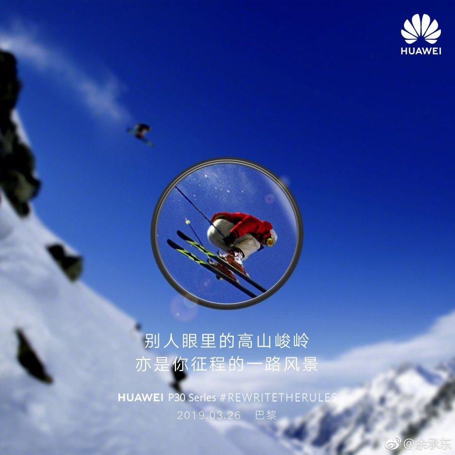 Reklamní kampaň společnosti Huawei