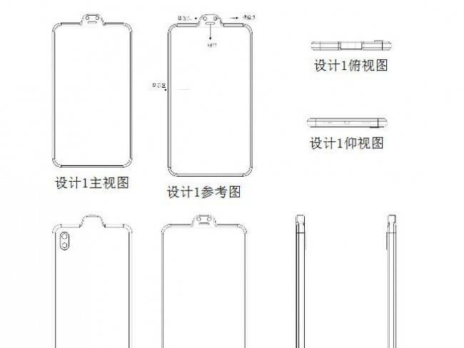 Xiaomi opačný výřez