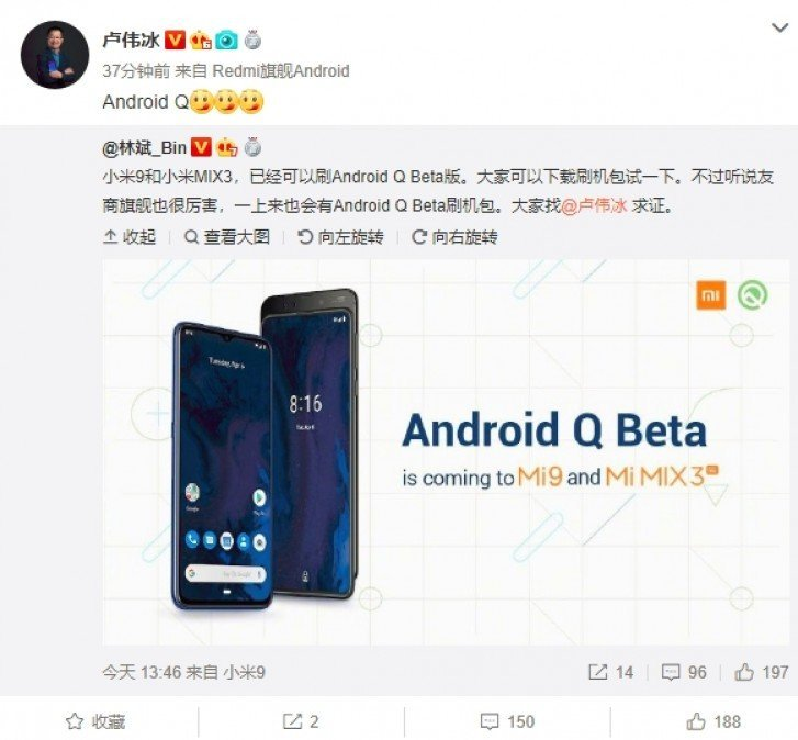 Android Q na Xiaomi