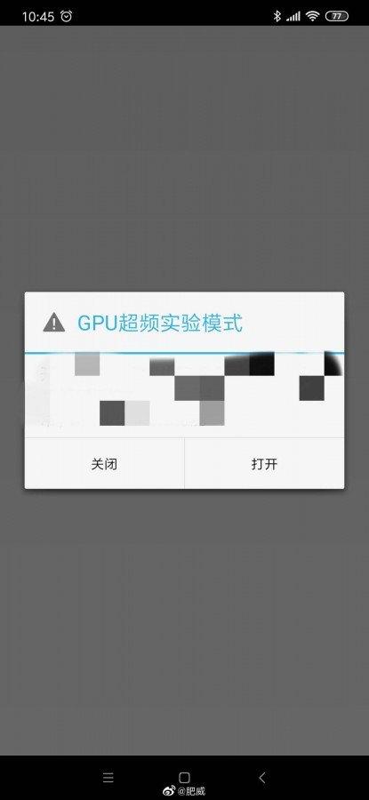 GPU Turbo u Redmi telefonu?