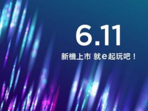 Nový HTC telefon dorazí právě dnes