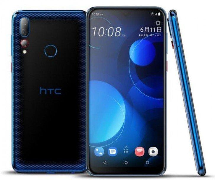 HTC U19 +
