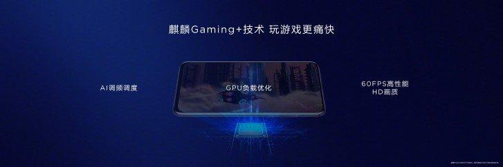 Huawei Kirin 810 dokáže zvýšit frekvenci ve chvíli, kdy potřebujete