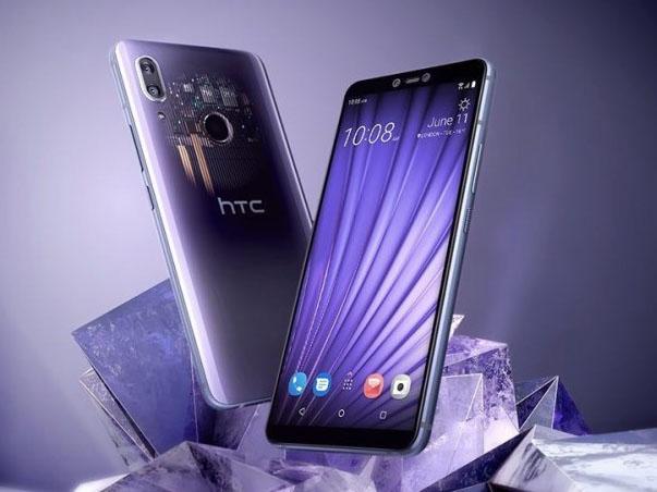 HTC U19 Plus