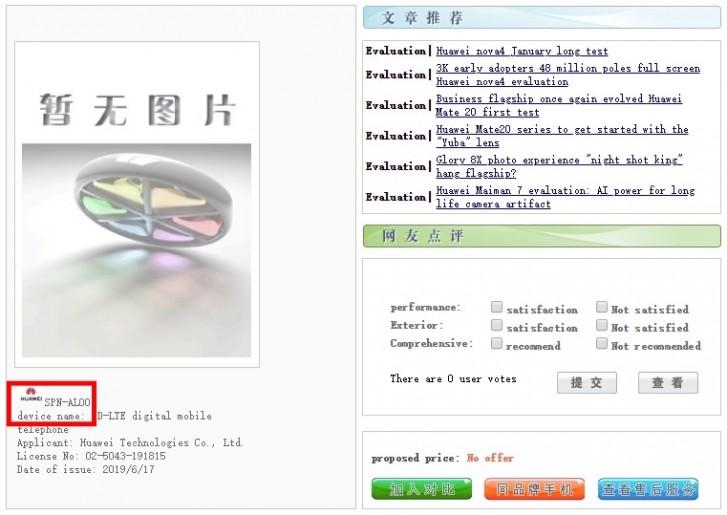 Nové zařízení od Huawei