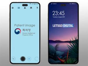 Chytrý telefon LG s dírou v displeji