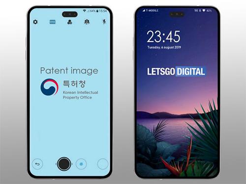 LG patent