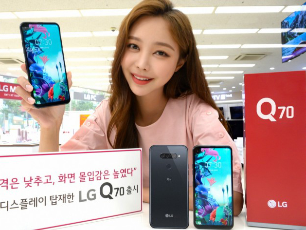 Telefon LG Q70