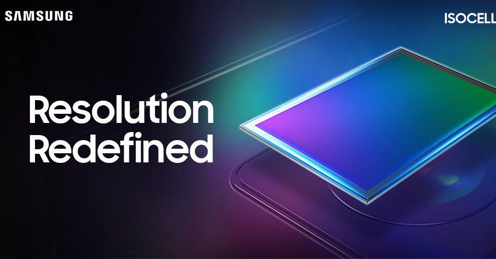 Samsung 108MPx senzor