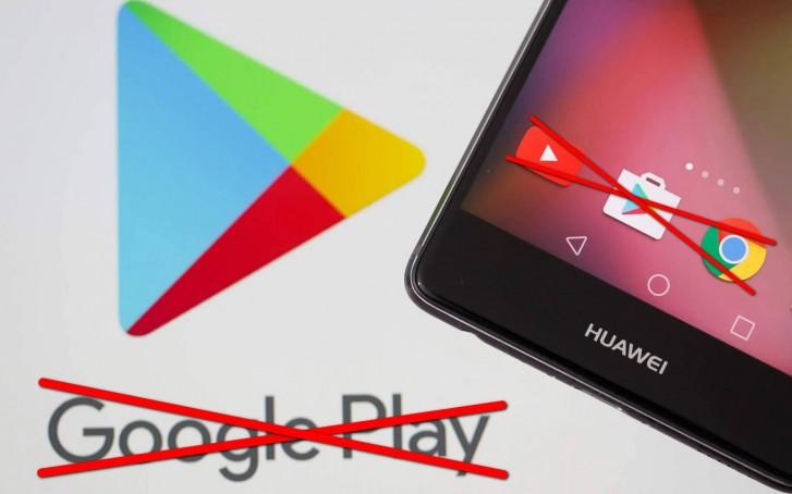 Google Play Huawei
